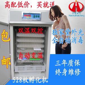 Incubator, incubation equipment Manufactures