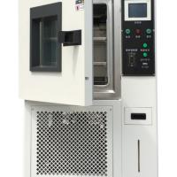 China 0~1000PPHM Static And Dynamic Ozone Test Chamber 80L-1000L For Rubber Products on sale