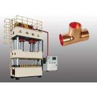 Double Cylinders Hydraulic Deep Drawing Press High Precision Making Copper Pipe Manufactures