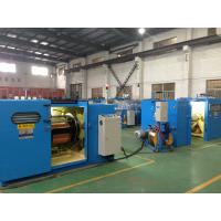 Copper Wire Bunching Machine With Electromagnetic Brake 0.41 / 0.52 / 0.64mm Manufactures