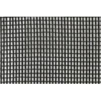 Buy cheap 63% Woven Shade Cloth from wholesalers