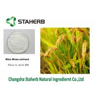 Ferulic Acid Rice Husk Pure Herbal Extracts Manufactures