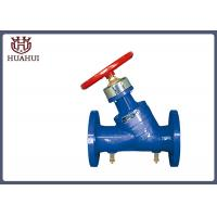 China Red Handwheel Balanced Control Valve Double Flange With Accurate Flow Control on sale