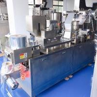 Big Capacity Blister Packaging Machine Pharmaceutical Industry CE GMP And FDA Approved Manufactures