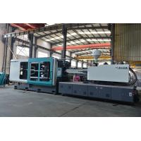 HJF780 injection molding machine , Plastic Molding Machine , plastic machine for chair without bank Manufactures