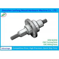 Aluminum Precision Aircraft Components , CNC Machine Parts SGS Certification Manufactures