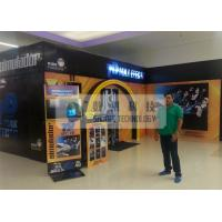 Shopping Mall 7d Simulator Cinema , Snow / Windy Effects And Motion Chairs Manufactures