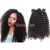 Deep CurlyLong Brazilian Human Hair Weave Professional No Chemical Hair Extensions Manufactures