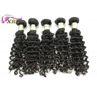 18 Inch Brazilian Weft Hair Extensions , Virgin Brazilian Remy Hair Bundles For Dream Girl Manufactures