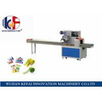 Horizontal flow chocolate cake biscuit packing equipment pillow pack automatic sachet packaging Manufactures
