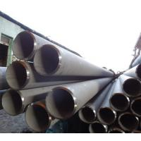 China 3 Inch Schedule 40 304 Stainless Steel Pipe , TP 304L Hydraulic Tubing on sale