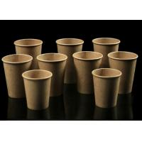 Single Wall Thick Insulated Paper Coffee Cups Biodegradable 8 Ounce Eco Friendly Manufactures