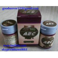 China Original ABC acai berry soft gel slimming pills on sale