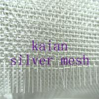 Buy cheap pure silver wire mesh,silver mesh from wholesalers