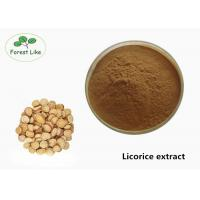 China Health Food Plant Extract Powder Skin Whitening Licorice Extract Powder on sale