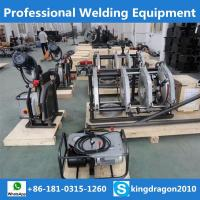 Buy cheap welding machine for welding of polyethylene pipes from wholesalers