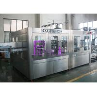 Industrial Auto Beverage Filling Equipment Plastic Bottle Filler Machine 3-in-1 Manufactures