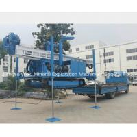 YDL-300DT Full Hydraulic Multi-Purpose Drilling Rig Manufactures