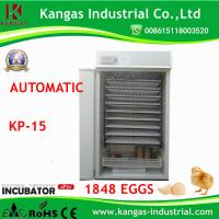 China Factory Free spare parts commercial Automatic digital hatching machine1848 eggs Manufactures
