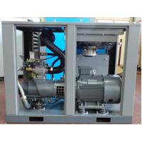 China Industrial Screw Air Compressor , Silent Air Compressor Energy Savings on sale