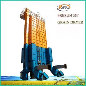 China 35 Tons Maize Corn Drying Machine 8 Discharge Wheel Double Centrifugal Fan on sale