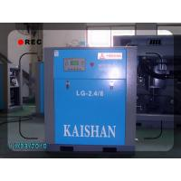 15Kw 61CFM Stationary Screw Air Compressor , Silent Air Compressor Manufactures