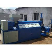 Plastic Pelletizing Machine Hot Cut Granulating Production Line 1000KGS Manufactures