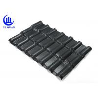 25 Years Warranty Long Life Color Corrugated Roof Sheets ASA Synthetic Resin Roof Tile Manufactures