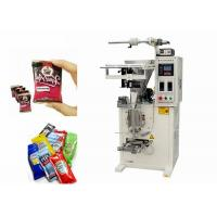 Electronic commercial fully automatic coffee powder packing machine Manufactures