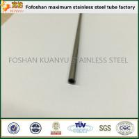 Used Stainless Steel Capillary Tube In Refrigerator Parts Manufactures