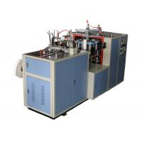 China Environmentally Laminated 9 Oz Paper Cup Production Machine With 3 Chain / Double Belt on sale