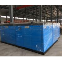 Screw electric air compressor for sale Manufactures
