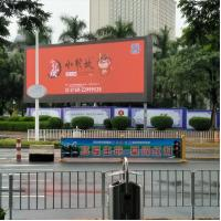 Buy cheap IP68 Waterproof P8 Outdoor LED Displays Board SMD3535 7000 Refresh With CE RoHs Certificates from wholesalers
