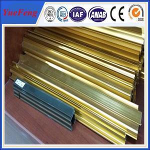 Aluminium alloy price material aluminium hollow tube,19mm aluminium tube, aluminium 6061 Manufactures