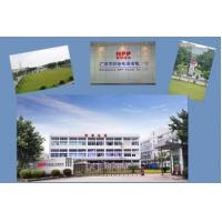Guangzhou NPP Power Co., Ltd.