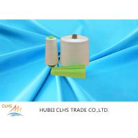 Buy cheap Sewing Weaving Raw White Yarn Paper Cone 20 / 2 30 / 2 40 / 2 Abrasion from wholesalers