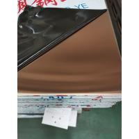 China Gold 201 Stainless Steel Sheet Plate 316 Colour PVC Coated ASTM JIS AISI on sale