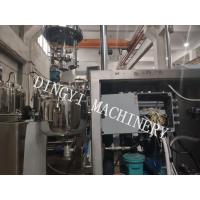 China High Efficency Vacuum Homogenizer Mixer With Double Jackets 220V/380V 50Hz/60Hz on sale