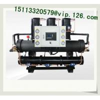 wholesale large chiller price/industrial water chiller/Low Temperature water Chiller Manufactures