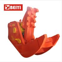 BEIYI BY-HC200 excavator pulverizerused for second building demolition breaker Manufactures