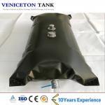Veniceton flexible 1000L diesel fuel storage bladder oil bladder Manufactures