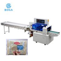 Stainless Steel 304 Flow Packaging Machine with 3 Side Seal Garbage Bags Packing 450XD Manufactures