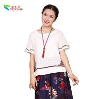 White Breathable Slim Shirt Retro Chinese Style Blouses Manufactures