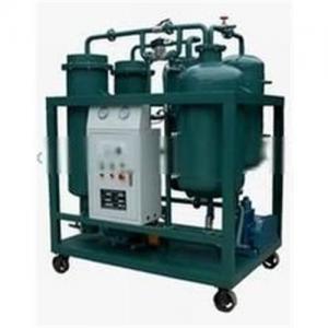 China Vacuum turbine oil purifier / steam turbine oil treatment equipment/ gas turbine oil filtering on sale