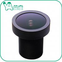 HD 5MP Monitor Security Video Camera Lens 5G 5 Megapixel Auto Navigation 2.5mm Manufactures