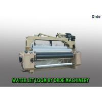China SD408 230cm Loom Width Water Jet Weaving Looms Production Cam Motion Shedding wholesale