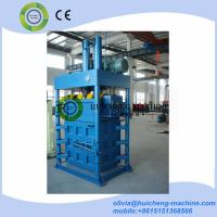 Four doors opening vertical hydraulic baler hay press machine/Electric vertical hydraulic cotton baler machine Manufactures