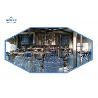 5 Liter Automatic Water Filling Machine Carbonated Drink Bottling Equipment Manufactures