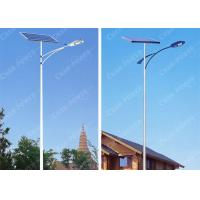 Motion Activated Solar Powered Led Street Lights Outdoor Flux 8100lm Color Temp 4000K Manufactures