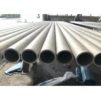 Stainless Steel Round Tube , High Precision S32304 Stainless Tube For Heat Exchangers Manufactures